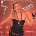 MADONNA Angel JAPAN 7