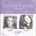 BELINDA CARLISLE Leave A Light On JAPAN 7