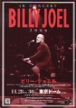 BILLY JOEL 2006 JAPAN Tour Promo Flyer