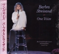 BARBRA STREISAND One Voice JAPAN LP