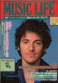 BRUCE SPRINGSTEEN Music Life (10/78) JAPAN Magazine