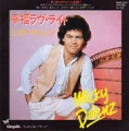 MICKY DOLENZ Love Light JAPAN 7