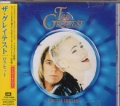 ROXETTE The Greatest JAPAN CD