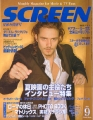ORLANDO BLOOM Screen (9/03) JAPAN Magazine