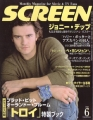 ORLANDO BLOOM Screen (6/04) JAPAN Magazine