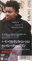 TRACY CHAPMAN Talkin' Bout A Revolution JAPAN CD3