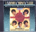 JACKSON 5 Jackson 5 Christmas Album USA CD