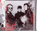 A-HA Analogue JAPAN CD Enhanced