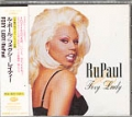 RUPAUL Foxy Lady JAPAN CD w/Bonus Tracks!