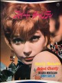 SHIRLEY MacLAINE Sweet Charity JAPAN Movie Program
