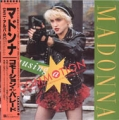 MADONNA Causing A Commotion JAPAN 12