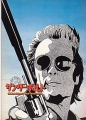 THUNDERBOLT AND LIGHTFOOT Original Japan Movie Program RARE!