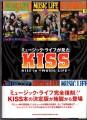 KISS Kiss In