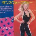 CHERYL LADD Dance Forever JAPAN 7