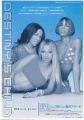DESTINY'S CHILD 2001 JAPAN Promo Tour Flyer