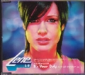 LENE It's Your Duty JAPAN CD5 Promo Only