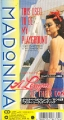 MADONNA This Used To Be My Playground JAPAN CD3 w/Long Version