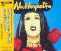 DEAD OR ALIVE Nukleopatra JAPAN CD