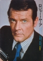 ROGER MOORE Cine Album JAPAN Picture Book