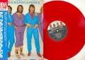 ABBA Gracias Por La Musica JAPAN LP