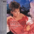 GLORIA ESTEFAN AND MIAMI SOUND MACHINE Rhythm Is Gonna Get You JAPAN 12
