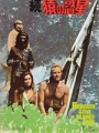 BENEATH THE PLANET OF THE APES Original JAPAN Movie Program CHARLTON HESTON JAMES FRANCISCUS