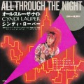 CYNDI LAUPER All Through The Night JAPAN 7