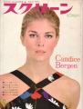 CANDICE BERGEN Screen (6/70) JAPAN Magazine