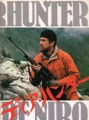 DEER HUNTER  Original JAPAN Movie Program  ROBERT DENIRO  CHRIST