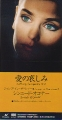 SINEAD O'CONNOR Nothing Compares 2 U JAPAN CD3 Promo
