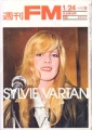 SYLVIE VARTAN Weekly FM (1/24-30/72) JAPAN Magazine