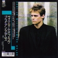 BRYAN ADAMS Victim Of Love JAPAN 7