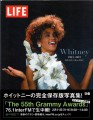 WHITNEY HOUSTON Whitney 1963-2012 JAPAN Picture Book