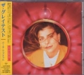 PAULA ABDUL The Greatest JAPAN CD