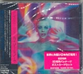 KYLIE MINOGUE Impossible Princess JAPAN CD w/3-D Hologram Cover