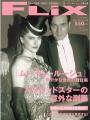 NICOLE KIDMAN Flix (12/01) JAPAN Magazine