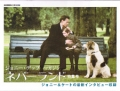 JOHNNY DEPP Finding Neverland JAPAN Picture Booklet