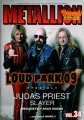 JUDAS PRIEST Metallion (12/09) JAPAN Magazine