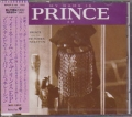 PRINCE AND THE NEW POWER GENERATION My Name Is Prince EP JAPAN CD5