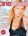 GWYNETH PALTROW Cine Mania (3/99) SPAIN Magazine