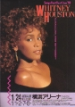 WHITNEY HOUSTON 1990 JAPAN Tour Flyer
