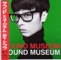 TOWA TEI Sound Museum JAPAN CD