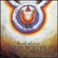DAVID SYLVIAN Gone To Earth UK 2CD Remastered w/9 Bonus Tracks