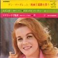 ANN-MARGRET Sings Screen Themes JAPAN 7