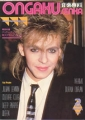 DURAN DURAN Ongaku Senka (2/85) JAPAN Magazine