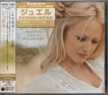 JEWEL Goodbye Alice In Wonderland JAPAN CD Promo w/Extra Track