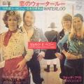 ABBA Waterloo JAPAN 7