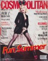MADONNA Cosmopolitan (6/15) TAIWAN Magazine