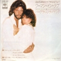 BARBRA STREISAND Woman In Love w/BARRY GIBB JAPAN 7