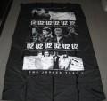 U2 The Joshua Tree UK Banner